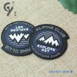 Secondo Your Request Customized Silicon&PVC per Garment Accessories