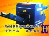 A máquina de estaca Waste da sucata de matéria têxtil recicl o cortador de Rags de pano