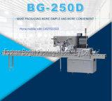 高品質の水平の高速磨き粉のパッキング機械