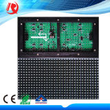 P10 Outdoor Waterproof LED Sign Single White LED Display Module