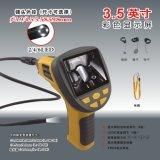 4.0mm Kameraobjektiv für Industrie-Video-Inspektion