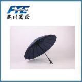 Зонтики дождя и солнечности способа взрослых