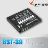 Батарея для Сони Ericsson BST-39