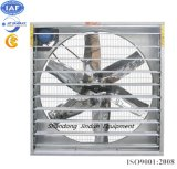 Poultry HouseのためのセリウムCertificate Cooling Fan