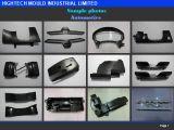 自動車部品のプラスチックおもちゃ型の注入のツール型の靴の鋳造物