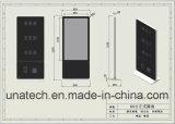 Visualizzazione elettronica dell'affissione a cristalli liquidi di 43/47inch Digitahi del giocatore in linea dell'interno del manifesto per i centri commerciali