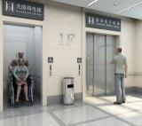 고속을%s 가진 평화롭고 편리한 병상 엘리베이터
