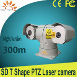 300m Night Vision Infrared Laser Security Camera
