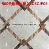 حارّ عمليّة بيع [بويلدينغ متريل] جيّدة تصميم [جينغنغ] يزجّج أرضية حجارة قرميد