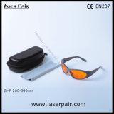 532nm Laserpairからの緑レーザーの防護眼鏡の高い保護レベル