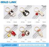 승진 선물 한 쌍 열쇠 고리 금속 열쇠 고리 귀여운 Keyholder