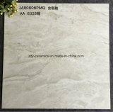 [فوشن] لامعة قرميد [جينغنغ] يزجّج رخاميّة خزي حجارة قراميد