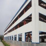 Конструкция пакгауза стальной структуры изготовления Китая