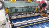 Dx Qualität glasig-glänzende Fliese walzen die Formung der Maschine kalt