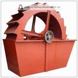 Hochwertige Wannen-Sand-Waschmaschine