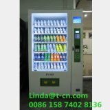 Máquina expendedora Zg-10 AAA de la bebida