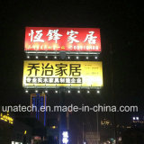 Ad/Ads/Advertizing 매체 물 증거 IP65 옥외 게시판 LED 빛