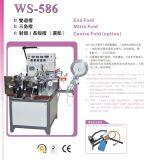[مولتي-فونكأيشن] علامة مميّزة عمليّة قطع وطي آلة ([وس-586])