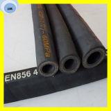 油圧ホース4sh/4spの標準ホースの高圧ゴム製ホース