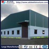 Maisons préfabriquées accessibles modernes bon marché de structure métallique