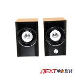 Computer de madeira Speaker com C.A. Plug