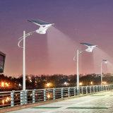 15W-80W太陽製品LEDの照明動きセンサーの探知器の街灯の屋外の庭の再充電可能なライト