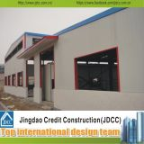 좋은 품질 ISO 9001 Prefabricated 강철 창고