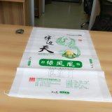 Sacs tissés par pp en gros de la Chine pour le matériau de construction