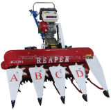 수확기, Reaper, Mini Harvester, 중국 Reaper, Low Price Harvester (4G-120A)