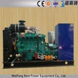generador del gas natural de 150kw 187.5kVA