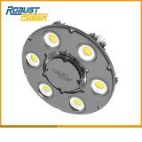 Rd480-R 480W LEDはライトを育てる