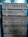 Ölfelddownhole-Geräten-Höhenruder/polierte Rod-Drehkraft-Anker für Verkauf