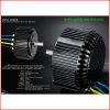 5kw BLDC Motor für Motorcyle, Ventilator-Kühlsystem