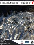 마그네슘 주괴 공장