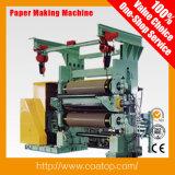 層の紙加工機械を解放しなさい