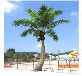 인공적인 코코야자 야자수 옥외 실내 사용 Gu54350033623613447kjab