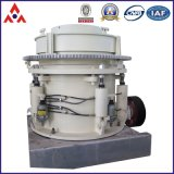 非常に賞賛されたHPの多シリンダー機械装置の油圧円錐形の粉砕機