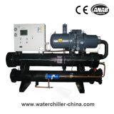 Refrigerado por agua Tornillo Agua Chiller para Bottle Blowing Machine