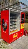 Máquina de venda automática de ovos com elevador 2017