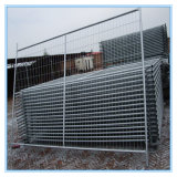 電流を通された金網の塀の製造者