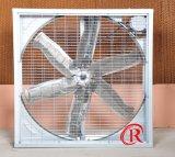 Отработанный вентилятор давления RS с коробкой штарки для индустрии