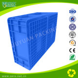 Пластмасовый контейнер голубого снабжения обязанности света цвета