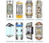 低雑音および安全な観光の観察のエレベーター