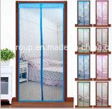 磁気蚊帳の装飾的な網のドアスクリーンのカーテン