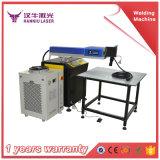 Fábrica de máquina profissional da soldadura do laser