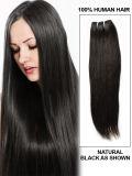 волосы 100g прямые индийские Remy