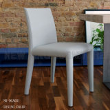 Moderner Entwurfs-Kaffee-Stuhl-Leder-französische Art, die Stuhl (NK-DCA051, speist)
