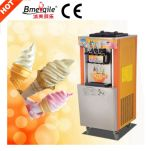 Вертикальная машина мороженного