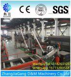 PP/PE/PVC/ABSのプラスチックフィルムの洗浄ライン