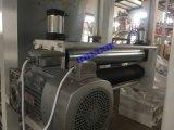 二重巻取り機PPのフィルムの吹く機械